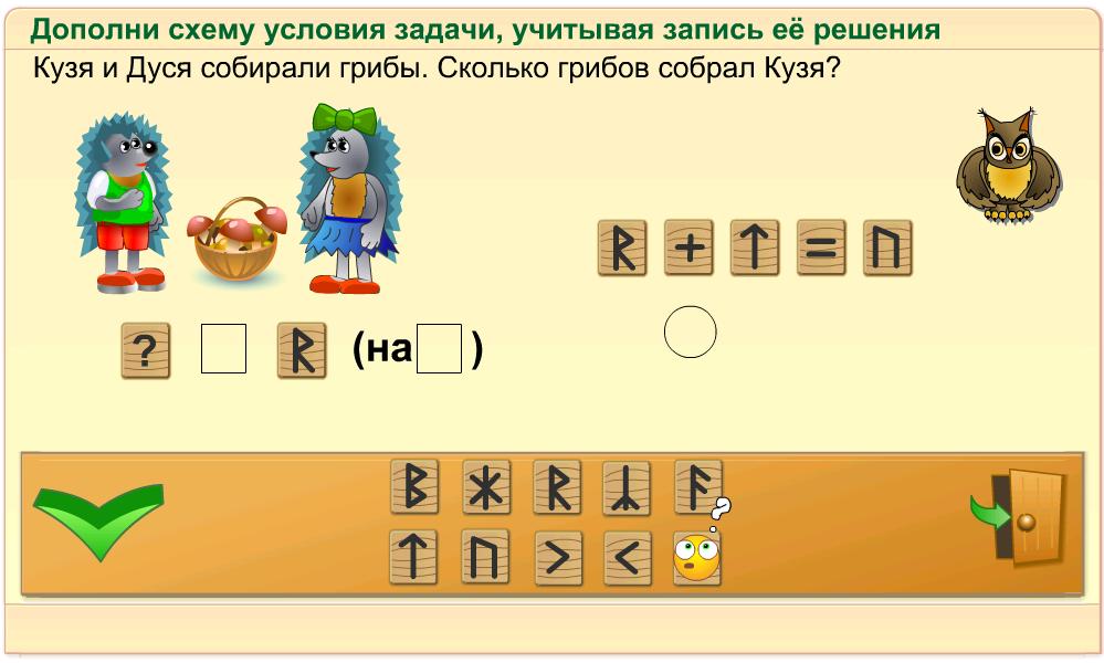 hello_html_macec2a8.png