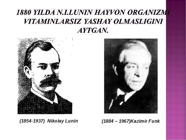 (1854-1937) Nikolay Lunin (1884 – 1967)Kazimir Funk