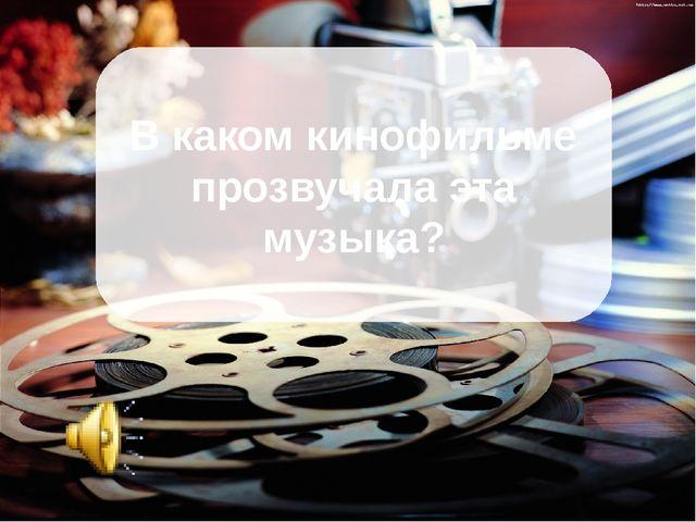 Фильм «Война и мир» первым получил «Оскара» как лучший иностранный фильм в 19...