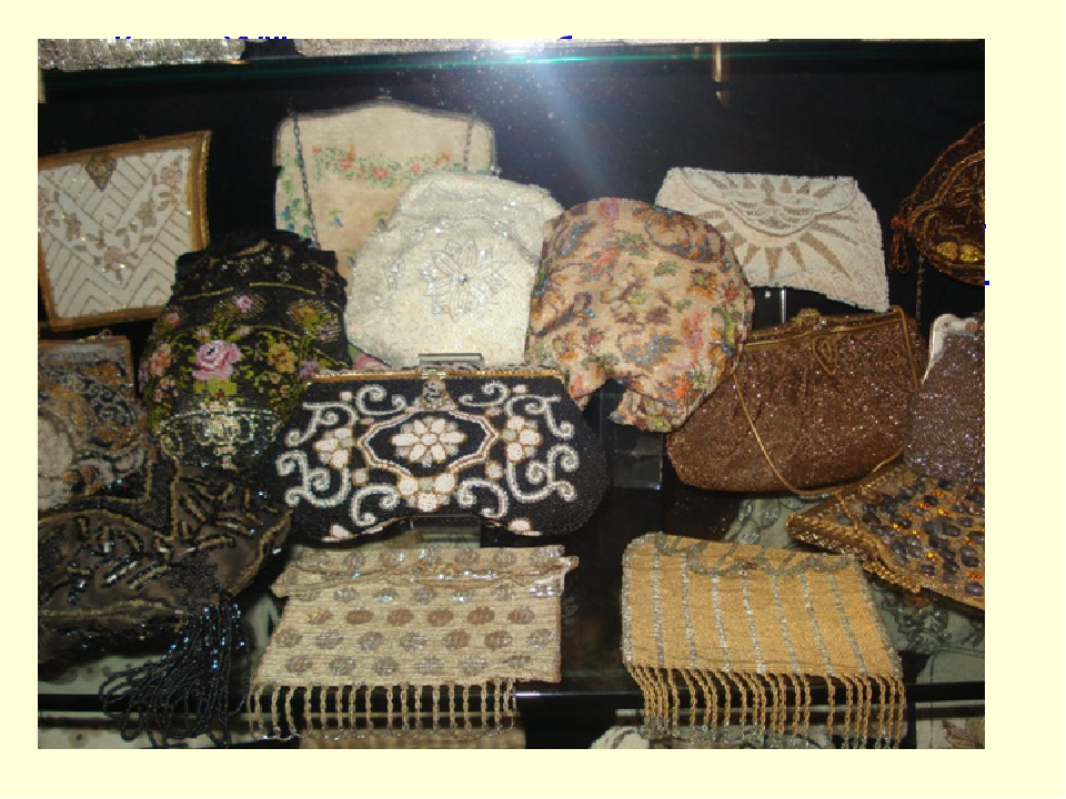 Как и в XVIII веке, популярны были сумочки из ткани — атласной, парчовой или...