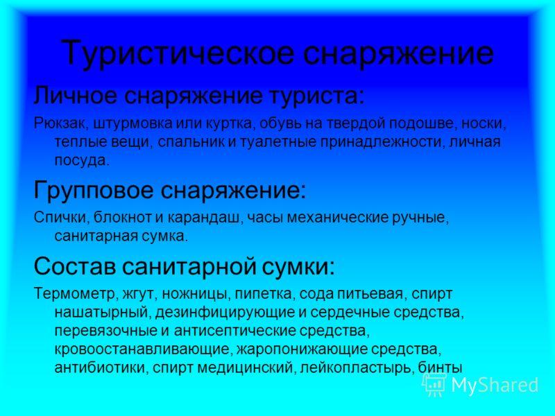 hello_html_5e2706bb.jpg