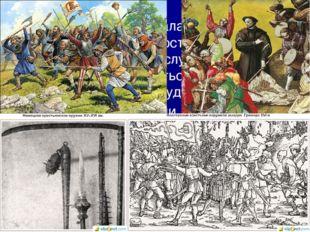 Реформация вышла за пределы Германии. По инициативе королевской власти были р