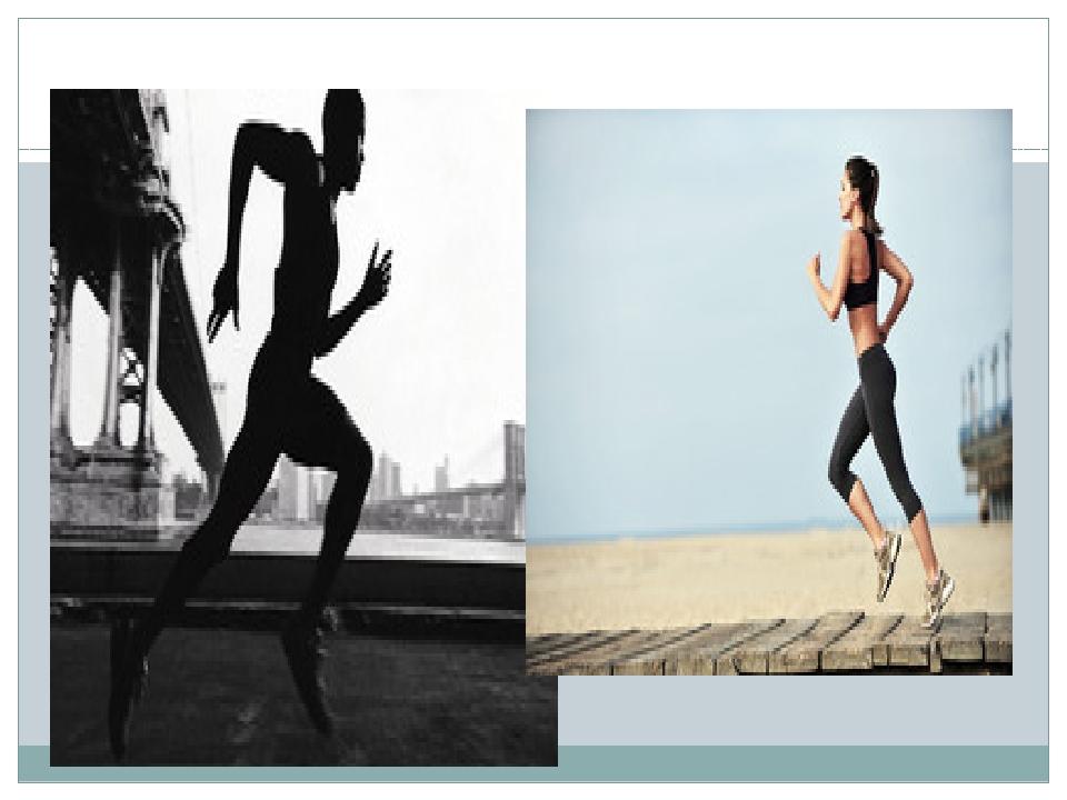 Первое, что необходимо знать, это то, что физическая подготовка при занятиях...