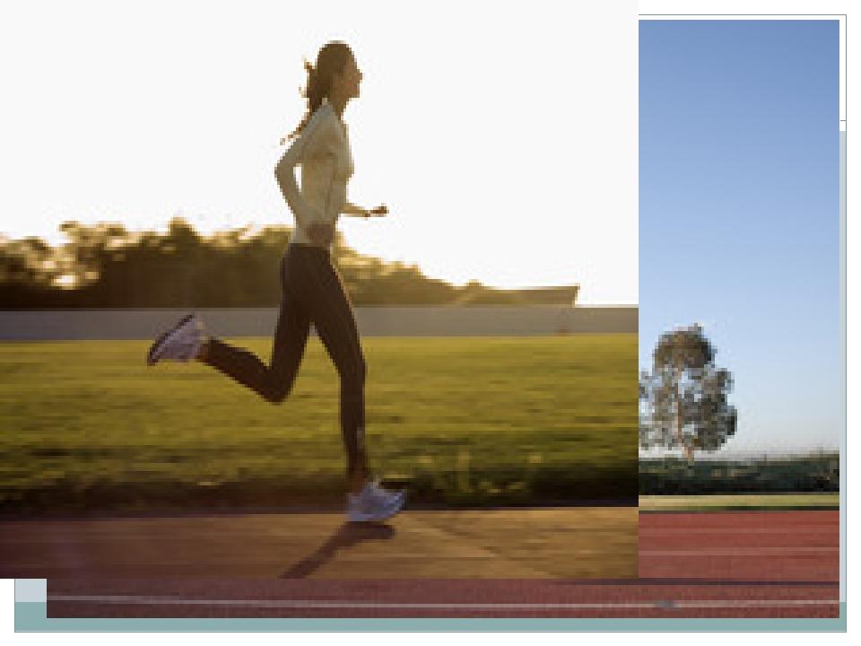 Оздоровительный бег является одним из основных средств профилактики различны...