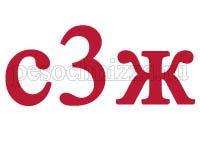 hello_html_m5aa3e36e.jpg