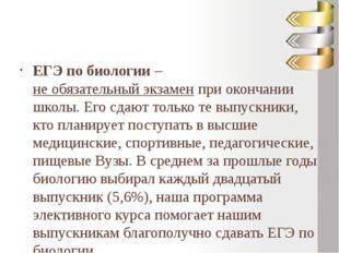 2014г 2015 г. 2013 г.