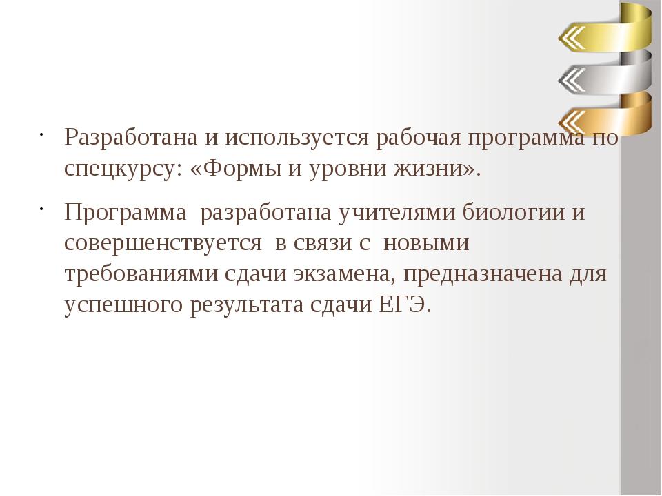 Методы Подготовки К ЕГЭ Сдача ЕГЭ Психологическая готовность к ЕГЭ(работа с п...
