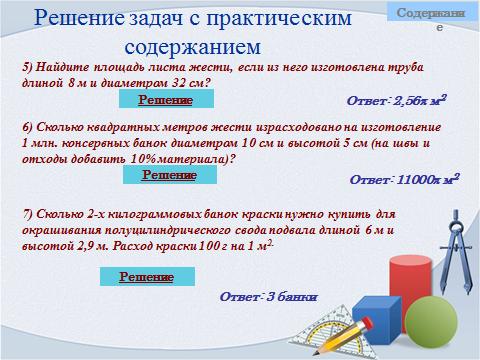 hello_html_m5f2c9faa.png