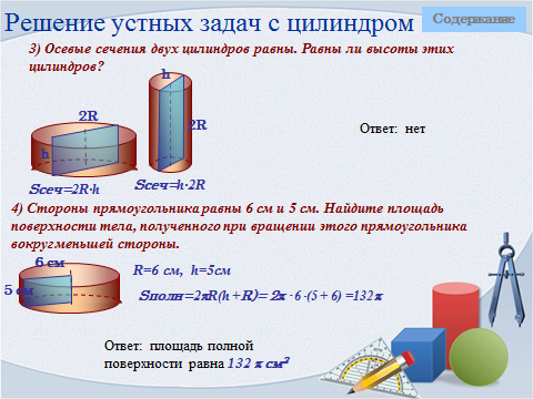 hello_html_m7b09df7e.png