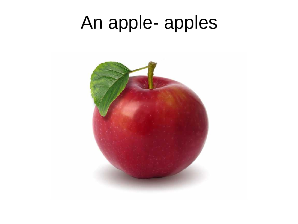 An apple- apples