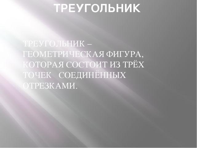 Задачи Дано: АВС; АВ =АС; АМ – медиана; Р АВС =32 см.; Р АВМ = 24 см.; Найти:...