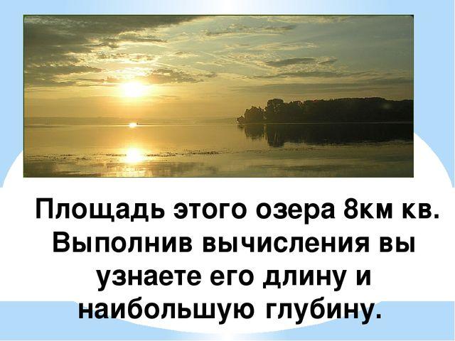 В городе жил и трудился гениальный конструктор Сергей Павлович … К о р о л ё в