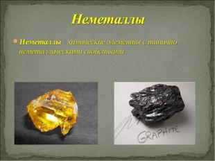Неметаллы-химические элементыс типично неметаллическими свойствами