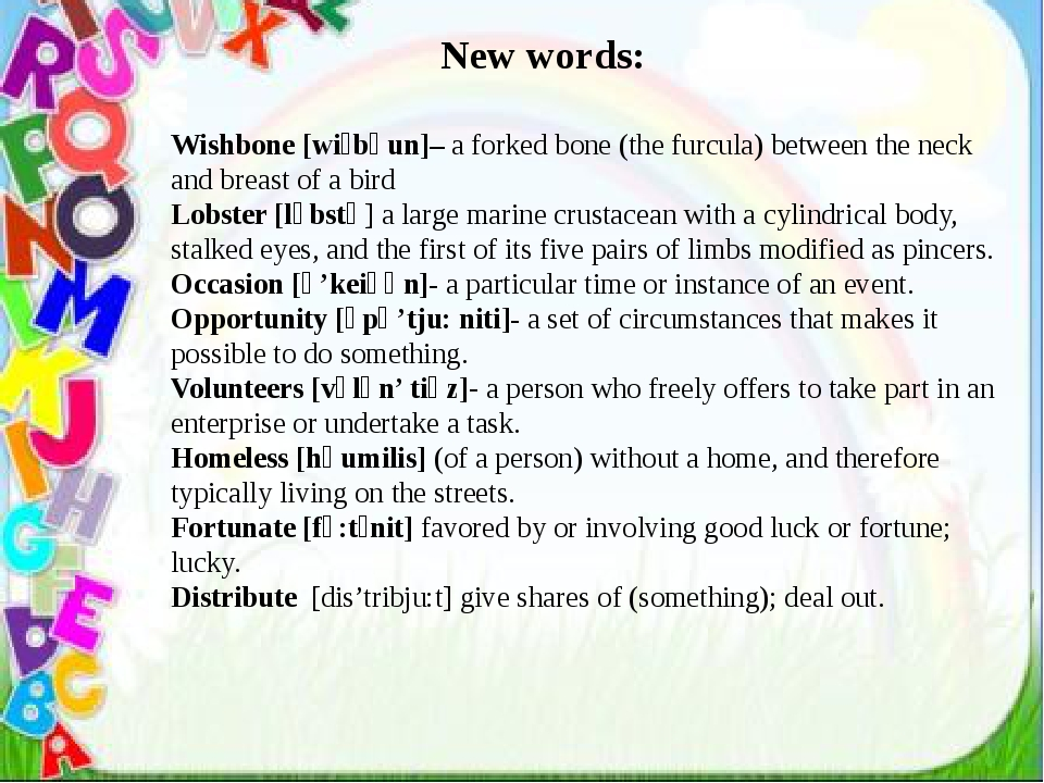 New words: Wishbone [wiʃbəun]– a forked bone (the furcula) between the neck...