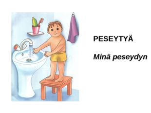 PESEYTYÄ Minä peseydyn