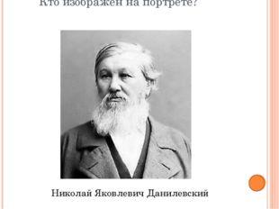 Ответ: г) Исторический тип общества, основанный на определенном способе произ