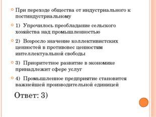 Ниже приведён перечень терминов. Все они, за исключением двух, относятся к п