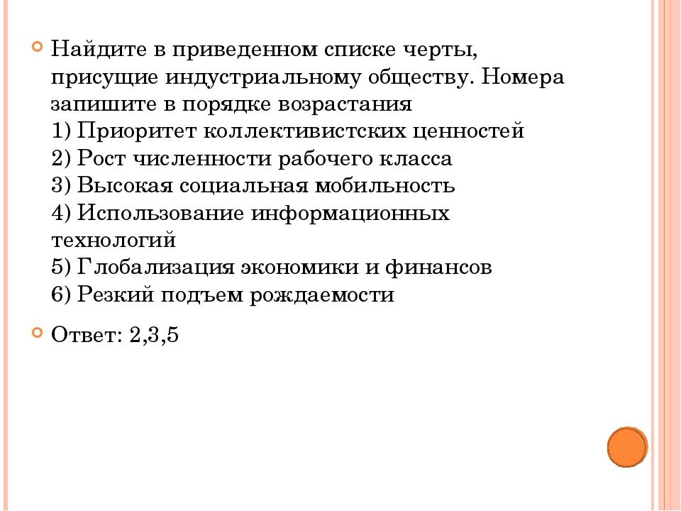 Передача вопроса сопернику Как называется труд Н.Я. Данилевского? А) «Закат Е...