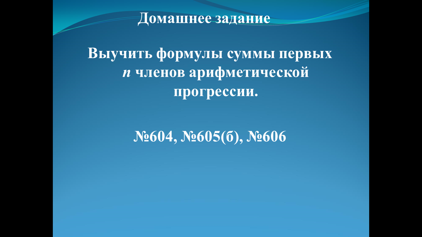 hello_html_1fceba7e.png