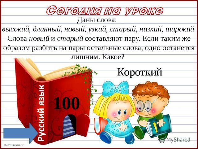 Литературное Чтение 200 Вот кот, Который пугает и ловит синицу, Которая часто...