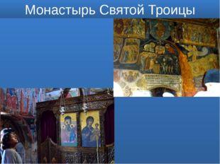 Монастырь Святой Троицы Метеора