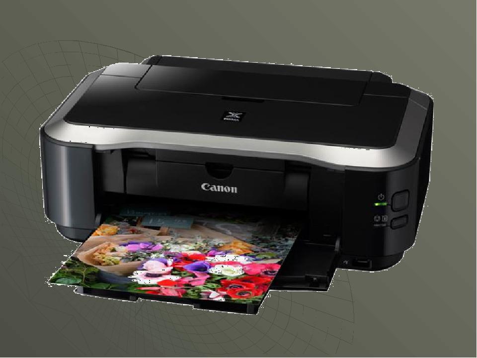 Печатающее устройство, которое выводит информацию на бумагу: модем, сервер, п...