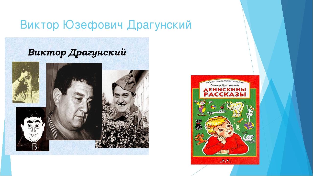 Проза на конкурс чтецов чехов