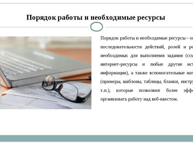 Источники http://nsportal.ru/vu/fakultet-inostrannykh-yazykov/obrazovatelnaya...