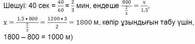 hello_html_m19d6249f.jpg