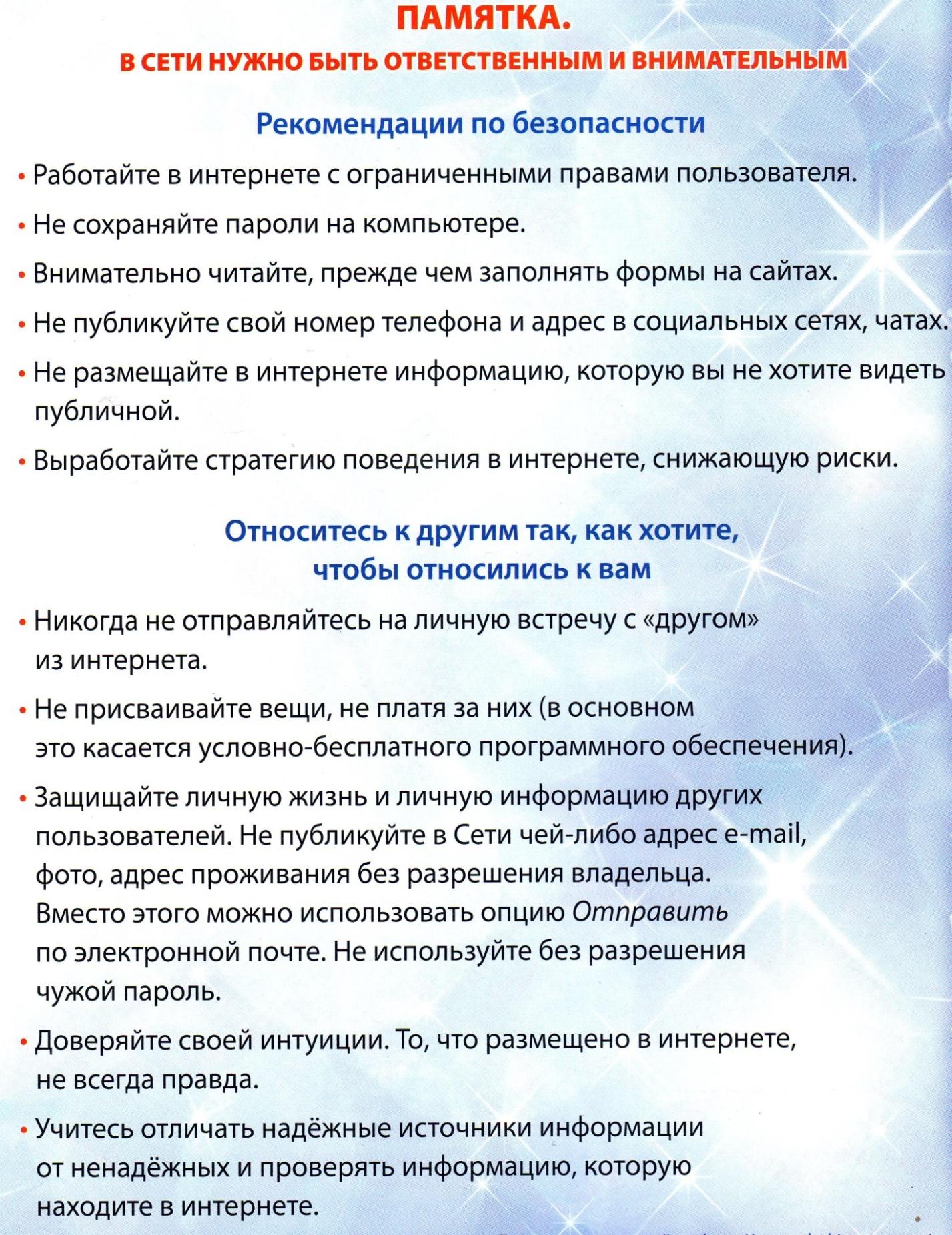 hello_html_m7135db38.jpg