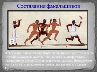 wikipedia.org. academic.ru. mintorgmuseum.ru. greek.ru. athlos.ru. historic.