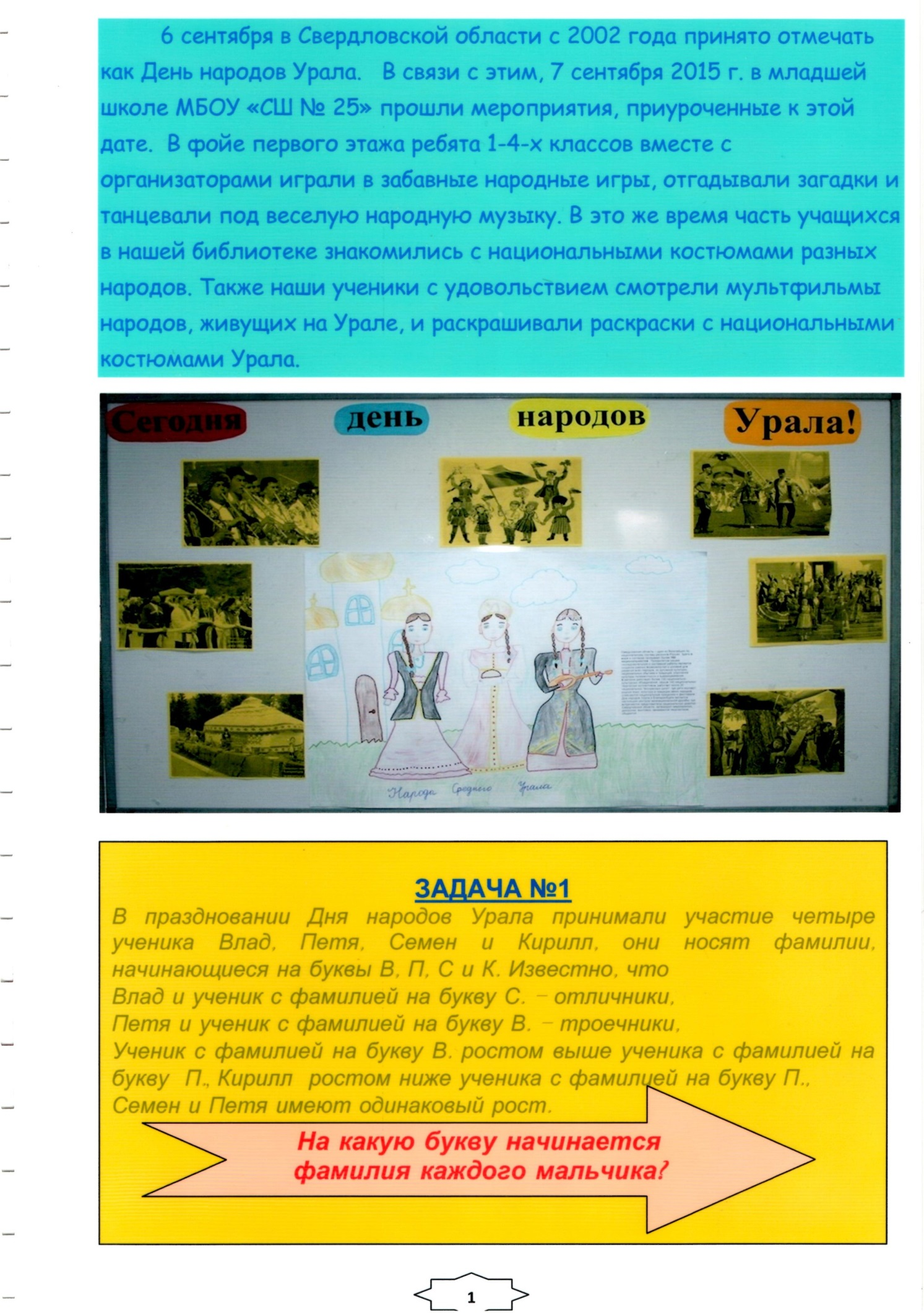 hello_html_m5ad01c72.jpg