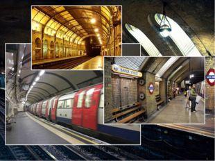 Лондонское метро – самое старое в мире