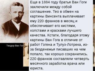 Теодор Ван Гог Еще в 1884 году братья ВанГогизаключили между собой соглашение