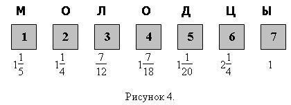 hello_html_m53167a28.jpg