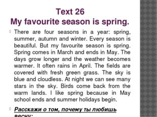 Text 26 My favourite season is spring. There are four seasons in a year: spri