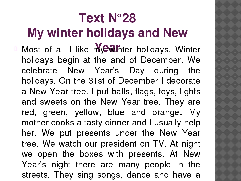 Text №28 My winter holidays and New Year Most of all I like my winter holiday...