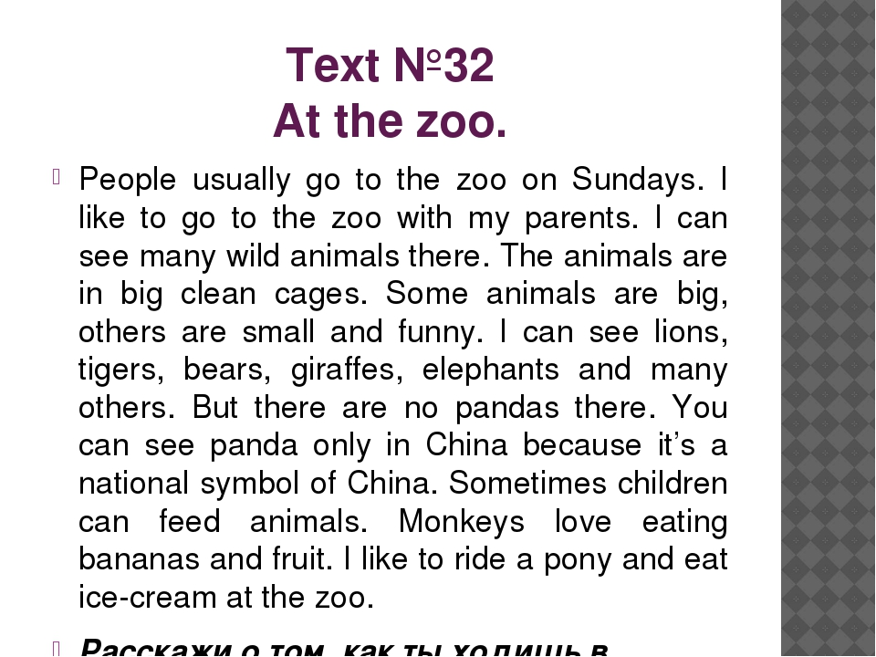 Text №32 At the zoo. People usually go to the zoo on Sundays. I like to go to...