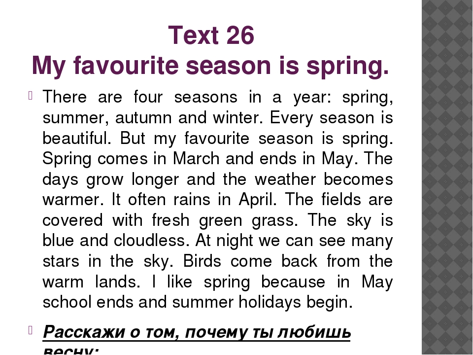 Text 26 My favourite season is spring. There are four seasons in a year: spri...
