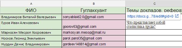 hello_html_57e4b863.png