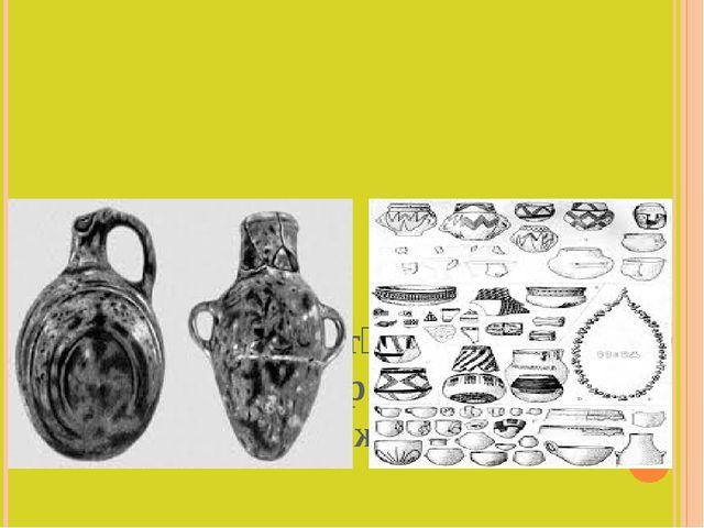 Жаңа сабақ түсіндіру. Жаңа тас ғасыры: неолит. Б.з.б. 5-3 мыңжылдық.