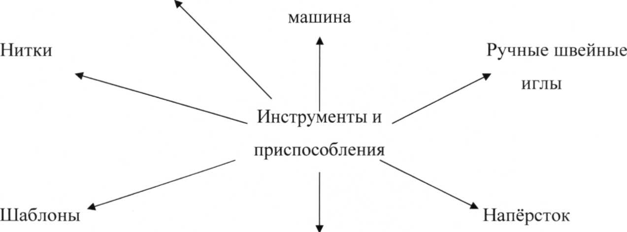 hello_html_m7babfc1b.jpg