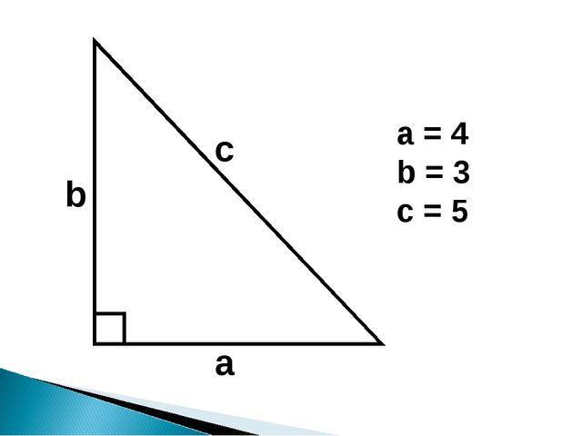 a = 4 b = 3 c = 5