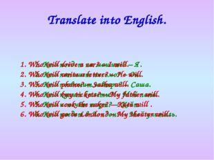 Translate into English. Кто поедет на машине? – Я. Кто напишет письмо? – Он.