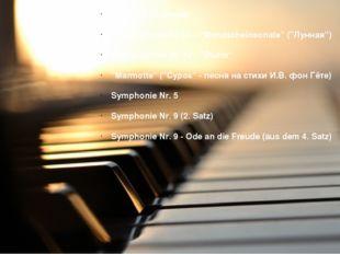 """Für Elise (К Элизе) Klaviersonate № 14 – """"Mondscheinsonate"""" (""""Лунная"""") Klavie"""