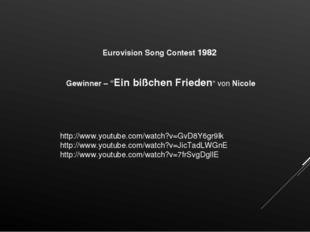 """Eurovision Song Contest 1982 Gewinner – """"Ein bißchen Frieden"""" von Nicole http"""