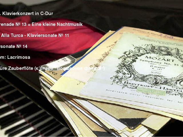 Das 21. Klavierkonzert in C-Dur Die Serenade № 13 = Eine kleine Nachtmusik R...