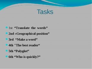 "Tasks 1st ""Translate the words"" 2nd «Geographical position"" 3rd ""Make a word"""
