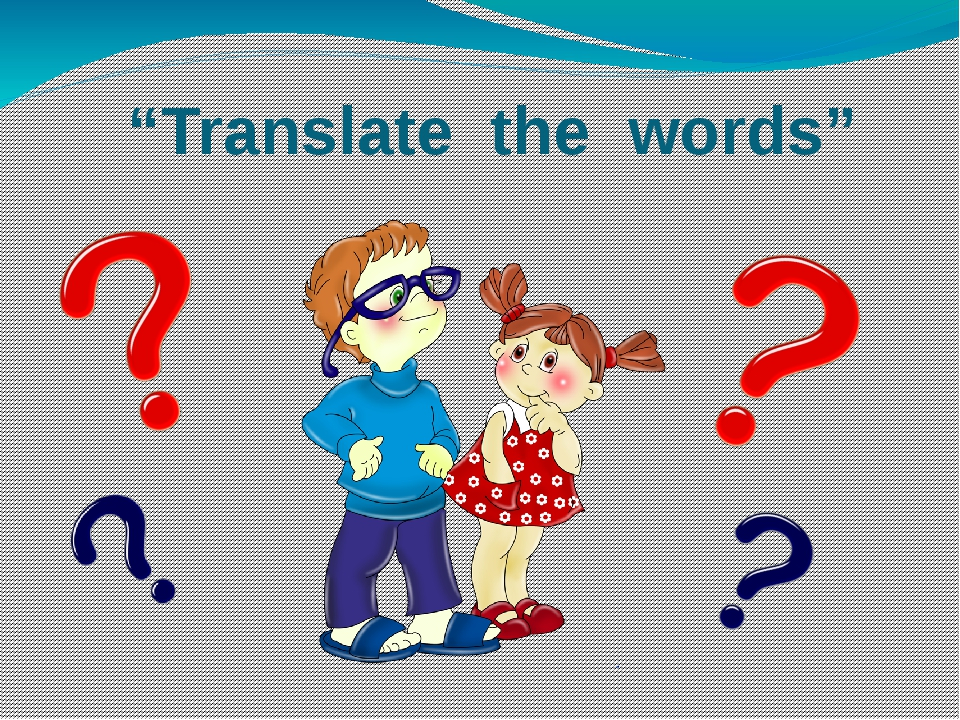 """Translate the words"""