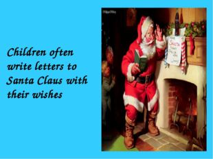 Children often write letters to Santa Claus with their wishes